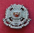 Officer's Collar Badge (front 1).jpg